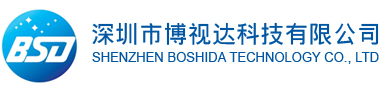 Shenzhen Boshida Technology Co., Ltd